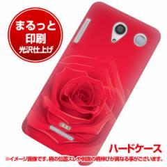 au DIGNO M KYL22 ハードケース【まるっと印刷 395 赤いバラ 光沢仕上げ】 横まで印刷(ディグノM/KYL22用)