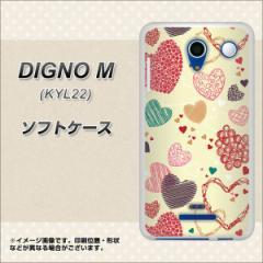 au DIGNO M KYL22 TPU ソフトケース / やわらかカバー【480 素朴なハート 素材ホワイト】 UV印刷 (ディグノM/KYL22用)