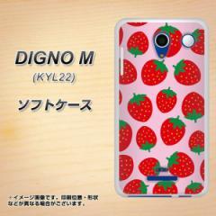 au DIGNO M KYL22 TPU ソフトケース / やわらかカバー【SC813 小さいイチゴ模様 レッドとピンク 素材ホワイト】 UV印刷 (ディグノM/KYL2
