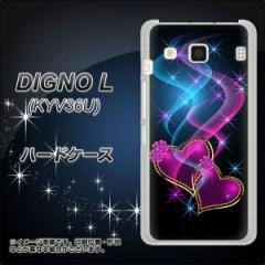 DIGNO L KYV36U ハードケース / カバー【1138 ゆれるハート 素材クリア】(ディグノL KYV36U/KYV36U用)