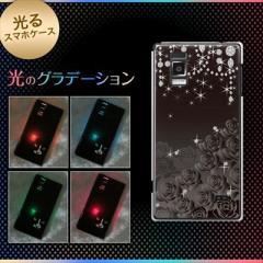 【訳あり 50%OFF】Optimus G LGL21/L-01E用光るスマホケース【327 薔薇とダイヤモンド】(オプティマスG/L01E用)
