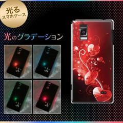 【訳あり 50%OFF】Optimus G LGL21/L-01E用光るスマホケース【385 クリスタルな恋】(オプティマスG/L01E用)