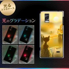 【訳あり 50%OFF】Optimus G LGL21/L-01E用光るスマホケース【400 たそがれの猫】(オプティマスG/L01E用)