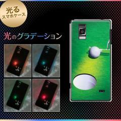 【訳あり 50%OFF】Optimus G LGL21/L-01E用光るスマホケース【430 パット】(オプティマスG/L01E用)