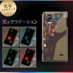 【訳あり 50%OFF】Optimus G LGL21/L-01E用光るスマホケース【435 レスポール】(オプティマスG/L01E用)