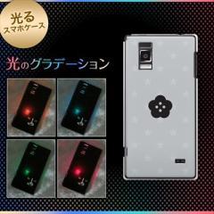 【訳あり 50%OFF】Optimus G LGL21/L-01E用光るスマホケース【511 一花】(オプティマスG/L01E用)