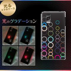 【訳あり 50%OFF】Optimus G LGL21/L-01E用光るスマホケース【521 カラーリングBK】(オプティマスG/L01E用)