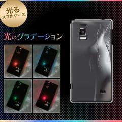 【訳あり 50%OFF】Optimus G LGL21/L-01E用光るスマホケース【566 ボディウォール】(オプティマスG/L01E用)