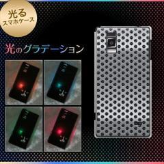 【訳あり 50%OFF】Optimus G LGL21/L-01E用光るスマホケース【596 タレパンボード】(オプティマスG/L01E用)