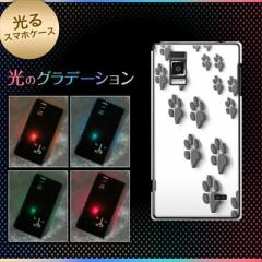 【訳あり 50%OFF】Optimus G LGL21/L-01E用光るスマホケース【650 あしあと3D】(オプティマスG/L01E用)