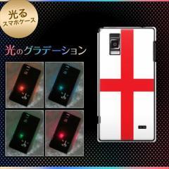 【訳あり 50%OFF】Optimus G LGL21/L-01E用光るスマホケース【677 イングランド】(オプティマスG/L01E用)