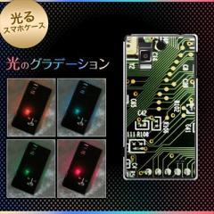 【訳あり 50%OFF】Optimus G LGL21/L-01E用光るスマホケース【EK831 そのまんま基盤】(オプティマスG/L01E用)