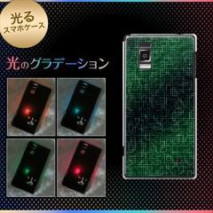 【訳あり 50%OFF】Optimus G LGL21/L-01E用光るスマホケース【EK841 サイバーライングリーン】(オプティマスG/L01E用)