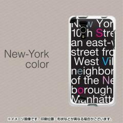 docomo Optimus it L-05D やわらかケース(TPU ソフトケース)/538 new-york-カラー(素材ホワイト)