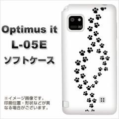 docomo Optimus it L-05E TPU ソフトケース / やわらかカバー【066 あしあと 素材ホワイト】 UV印刷 (オプティマス it/L05E用)