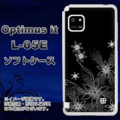 docomo Optimus it L-05E TPU ソフトケース / やわらかカバー【282 闇に白く咲く華 素材ホワイト】 UV印刷 (オプティマス it/L05E用)