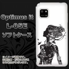 docomo Optimus it L-05E TPU ソフトケース / やわらかカバー【384 ボディアート 素材ホワイト】 UV印刷 (オプティマス it/L05E用)
