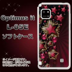 docomo Optimus it L-05E TPU ソフトケース / やわらかカバー【434 星の壁 素材ホワイト】 UV印刷 (オプティマス it/L05E用)