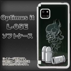 docomo Optimus it L-05E TPU ソフトケース / やわらかカバー【481 弾丸 素材ホワイト】 UV印刷 (オプティマス it/L05E用)
