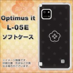 docomo Optimus it L-05E TPU ソフトケース / やわらかカバー【510 一花BK 素材ホワイト】 UV印刷 (オプティマス it/L05E用)