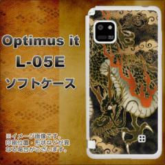 docomo Optimus it L-05E TPU ソフトケース / やわらかカバー【558 いかずちを纏う龍 素材ホワイト】 UV印刷 (オプティマス it/L05E用)