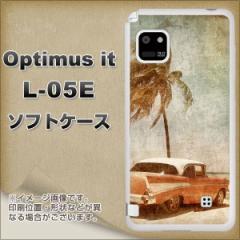docomo Optimus it L-05E TPU ソフトケース / やわらかカバー【620 憧れの時-CAR 素材ホワイト】 UV印刷 (オプティマス it/L05E用)