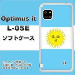 docomo Optimus it L-05E TPU ソフトケース / やわらかカバー【666 アルゼンチン 素材ホワイト】 UV印刷 (オプティマス it/L05E用)