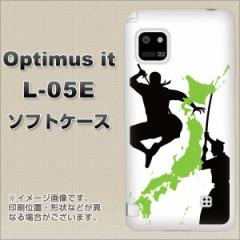 docomo Optimus it L-05E TPU ソフトケース / やわらかカバー【683 MAP ジャパン 素材ホワイト】 UV印刷 (オプティマス it/L05E用)