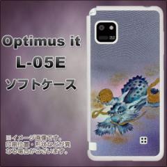 docomo Optimus it L-05E TPU ソフトケース / やわらかカバー【1012 和柄 龍1 素材ホワイト】 UV印刷 (オプティマス it/L05E用)