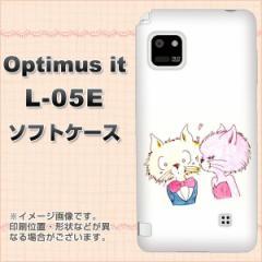 docomo Optimus it L-05E TPU ソフトケース / やわらかカバー【1101 kissキス ネコ 素材ホワイト】 UV印刷 (オプティマス it/L05E用)
