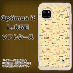docomo Optimus it L-05E TPU ソフトケース / やわらかカバー【1129 I Love ハート YE 素材ホワイト】 UV印刷 (オプティマス it/L05E用