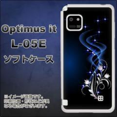 docomo Optimus it L-05E TPU ソフトケース / やわらかカバー【1278 華より昇る流れ 素材ホワイト】 UV印刷 (オプティマス it/L05E用)