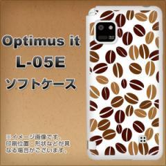 docomo Optimus it L-05E TPU ソフトケース / やわらかカバー【1295 コーヒー豆 素材ホワイト】 UV印刷 (オプティマス it/L05E用)