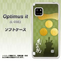 docomo Optimus it L-05E TPU ソフトケース / やわらかカバー【AB815 毛利元就 素材ホワイト】 UV印刷 (オプティマス it/L05E用)