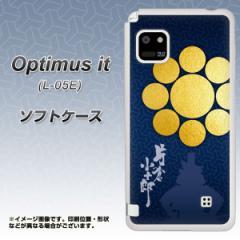 docomo Optimus it L-05E TPU ソフトケース / やわらかカバー【AB816 片倉小十郎 素材ホワイト】 UV印刷 (オプティマス it/L05E用)