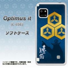 docomo Optimus it L-05E TPU ソフトケース / やわらかカバー【AB817 直江兼続 素材ホワイト】 UV印刷 (オプティマス it/L05E用)