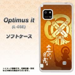 docomo Optimus it L-05E TPU ソフトケース / やわらかカバー【AB819 立花宗茂 素材ホワイト】 UV印刷 (オプティマス it/L05E用)