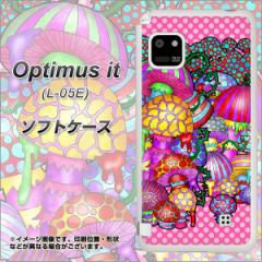 docomo Optimus it L-05E TPU ソフトケース / やわらかカバー【AG806 きのこ(ピンク) 素材ホワイト】 UV印刷 (オプティマス it/L05E用)