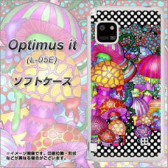 docomo Optimus it L-05E TPU ソフトケース / やわらかカバー【AG807 きのこ(黒) 素材ホワイト】 UV印刷 (オプティマス it/L05E用)