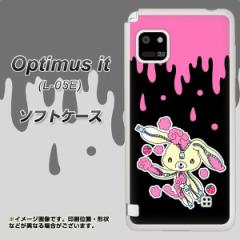 docomo Optimus it L-05E TPU ソフトケース / やわらかカバー【AG814 ジッパーうさぎのジッピョン(黒×ピンク) 素材ホワイト】 UV印刷 (