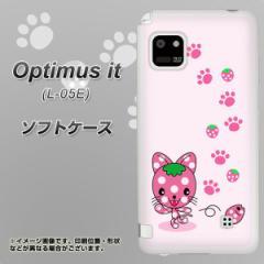 docomo Optimus it L-05E TPU ソフトケース / やわらかカバー【AG819 イチゴ猫のにゃんベリー(ピンク) 素材ホワイト】 UV印刷 (オプティ