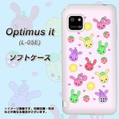 docomo Optimus it L-05E TPU ソフトケース / やわらかカバー【AG825 フルーツうさぎのブルーラビッツ(ピンク) 素材ホワイト】 UV印刷 (