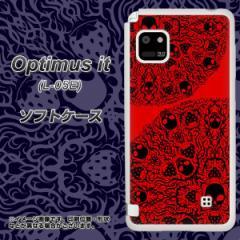 docomo Optimus it L-05E TPU ソフトケース / やわらかカバー【AG835 苺骸骨曼荼羅(赤) 素材ホワイト】 UV印刷 (オプティマス it/L05E用
