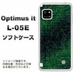 docomo Optimus it L-05E TPU ソフトケース / やわらかカバー【EK841 サイバーライングリーン 素材ホワイト】 UV印刷 (オプティマス it/