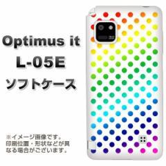 docomo Optimus it L-05E TPU ソフトケース / やわらかカバー【EK858 レインボードット 素材ホワイト】 UV印刷 (オプティマス it/L05E用
