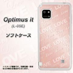 docomo Optimus it L-05E TPU ソフトケース / やわらかカバー【SC841 エンボス風LOVEリンク(ローズピンク) 素材ホワイト】 UV印刷 (オプ