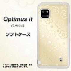 docomo Optimus it L-05E TPU ソフトケース / やわらかカバー【SC842 エンボス風デイジードット(ヌーディーベージュ) 素材ホワイト】 UV