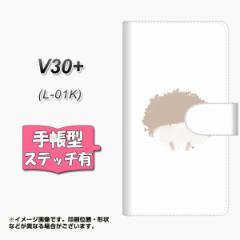 メール便送料無料 V30+ L-01K 手帳型スマホケース 【ステッチタイプ】 【 FD820 ハリネズミ(福永) 】横開き (V30プラス L-01K/L01K用/
