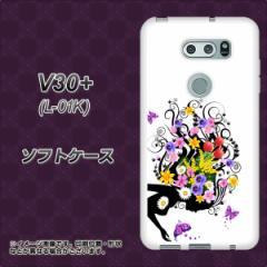 V30+ L-01K TPU ソフトケース / やわらかカバー【043 春の花と少女(L) 素材ホワイト】(V30プラス L-01K/L01K用)