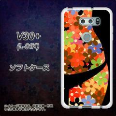 V30+ L-01K TPU ソフトケース / やわらかカバー【1258 フラワーボディ 素材ホワイト】(V30プラス L-01K/L01K用)